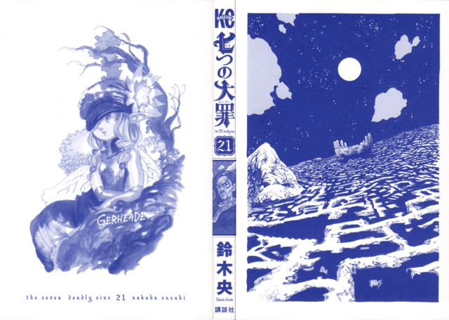 File:Volume 21 Inside Cover.png