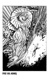 Nanatsu no Taizai 185 20