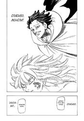 Nanatsu no Taizai 277 11