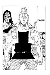 Nanatsu no Taizai 197 12