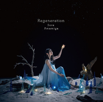 Regeneration (Лимитированная обложка)