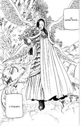 Nanatsu no Taizai 206 14
