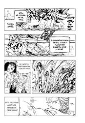 Nanatsu no Taizai 343 008