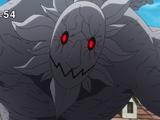 Серый Демон