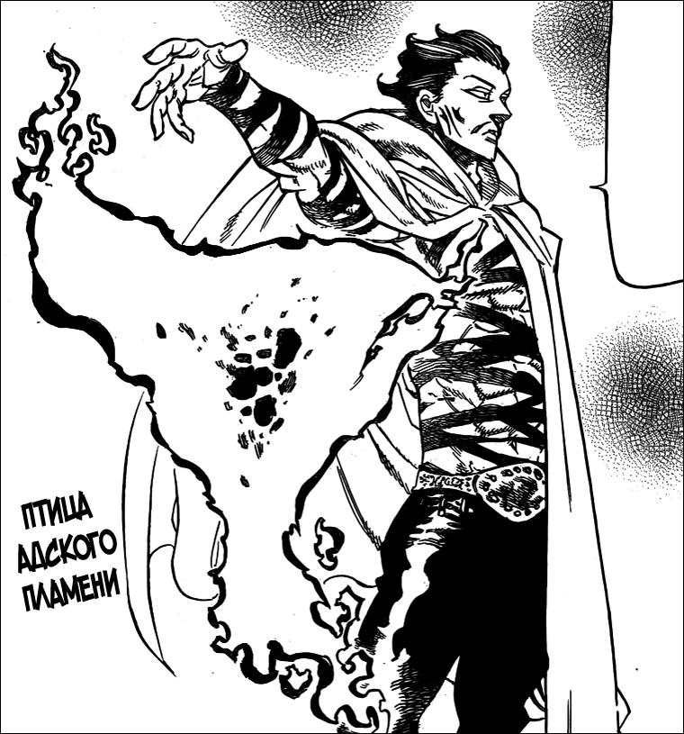 Gokuenchō