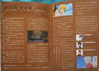 Страницы из брошюры полнометражного фильма5