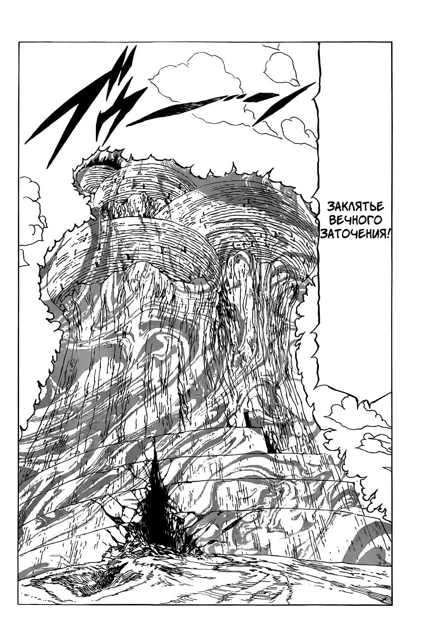 EigōFūinjutsu2