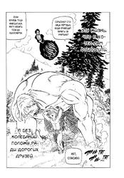 Nanatsu no Taizai Gaiden 043