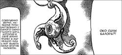 BarōrunoMagan
