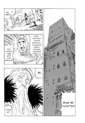 Nanatsu no Taizai 334 004