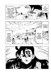 Nanatsu no Taizai 313 011