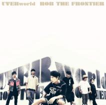 ROB THE FRONTIER (Обычная обложка)