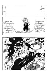Nanatsu no Taizai 318 016