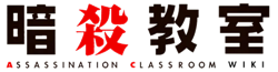 File:Assassinationclassroom Wiki-wordmark.png
