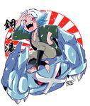 Fuji san and his pokemon