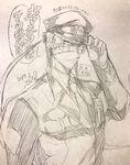 Youriki sketch
