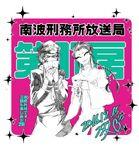 Liang and mitsuru