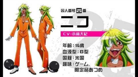 Seitarou, Nico and Hitoshi - Katte ni Dream * Oyasumi