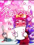 Shin and Momoko04