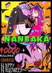 Nanbaka halloween