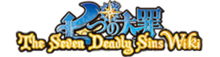 Sevendeadlysins Wiki-wordmark