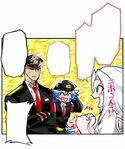 Navarin, Seitarou and Hajime
