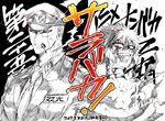 Hajime and jyugo ending episode card