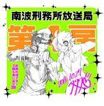 Mitsuru and nico