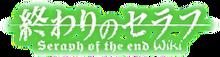Seraphoftheend Wiki-wordmark