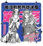 Mitsuru and momoko