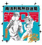 Mitsuru and upa