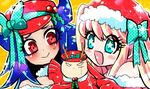 Momoko and hitoshi christmas