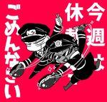 Hajime and mitsuru with ramen
