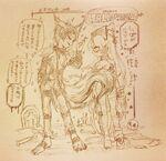 Honey and kanguya