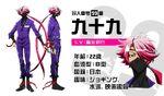 Tsukumo AnimeDesign