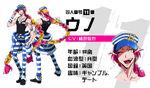 Uno AnimeDesign
