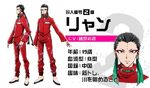 Liang AnimeDesign