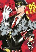 Manga vol05