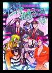 Screenplay nanbaka