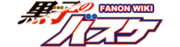 KnBFanon-wordmark