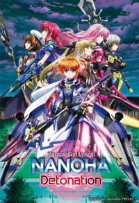 Nanoha Detonation