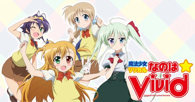 File:MGLN ViVid anime.png