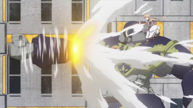 File:Rocket Punch.png