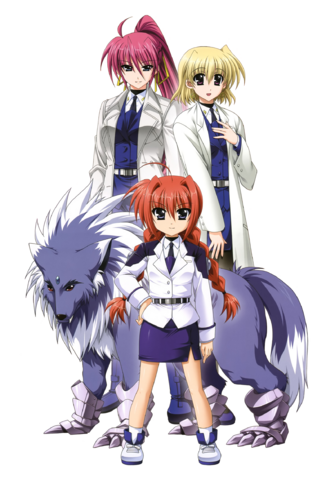 File:Wolkenritter Force.png