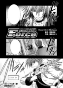 Force04