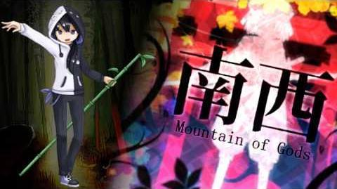 南西 18 - MoG - Minato Monokuro's Theme Samurai's Combative Apprentice - Boss 5
