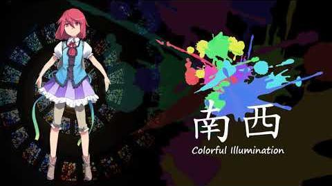 南西 13 CI - Fayette Brightsight's Theme - Splashes of Color ~ Divine Colors - Final Boss
