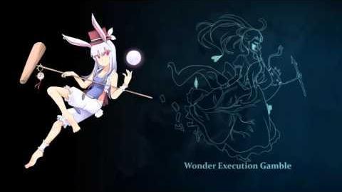 南西 15 WEG - Nousagi Misao's Theme - Wander-a-Wonder Imprisoner - Boss 3