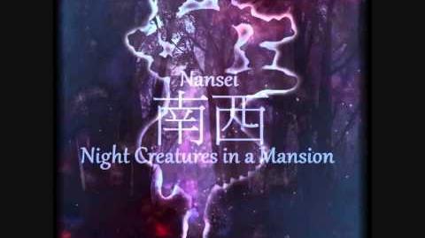 南西Project - NCM - Taeko Yuhara's Theme - Manor Escaped Convict - Stage Boss 4