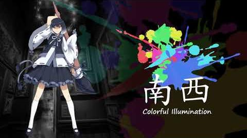南西 13 CI - Sumi Hanten's Theme - Monochrome Fate - Extra Boss